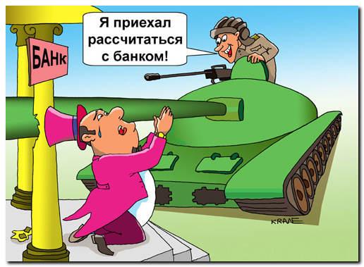 kredit po voennoj ipoteke Кредит по военной ипотеке