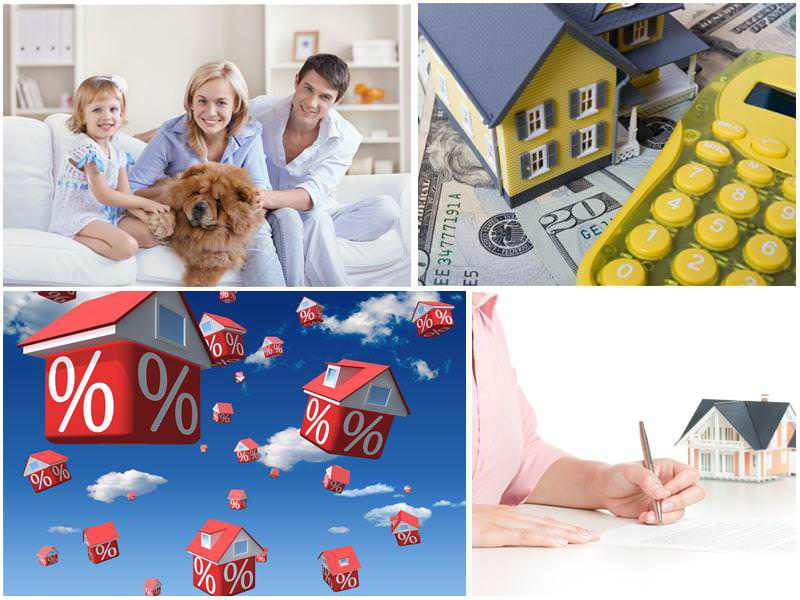 mozhno vzyat ipoteku pod materinskij kapital Можно взять ипотеку под материнский капитал