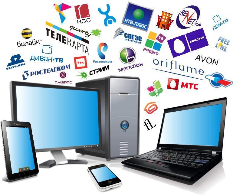 sistema internet klient bank Система интернет   клиент   банк